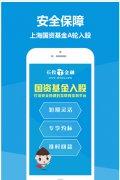 手机app金融软件开发_手机app金融软件开发-