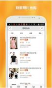 手机商城app开发方案_手机商城app开发-