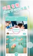 女性垂直APP软件开发应解决用户痛点_女性app开发-