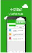 法律咨询手机软件开发打造维权渠道_法律手机软件开发-