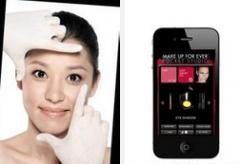 医疗美容安卓软件开发解决方案_