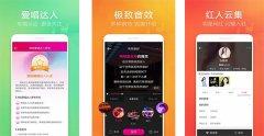 咪咕爱唱app开发 超棒配置音效_咪咕爱唱app开发方案_