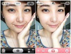 美颜相机app开发用户体验的改进方法_行业新闻