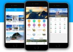 自驾游APP开发 为用户提供更多自驾游计划_行业新闻