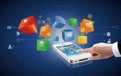 App开发教程:app软件开发自学步骤